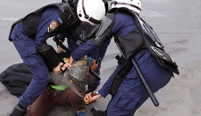 Bahraini forces injure protesters in Manama rally