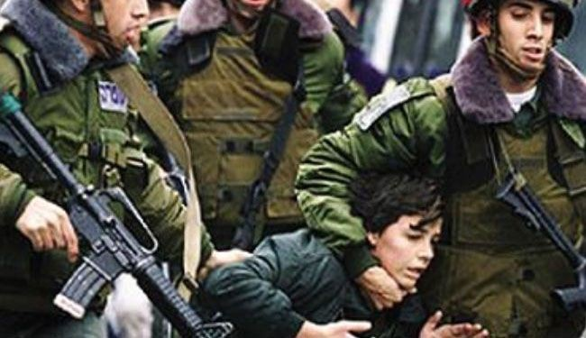 Israeli forces injure 15 Palestinians, detain child
