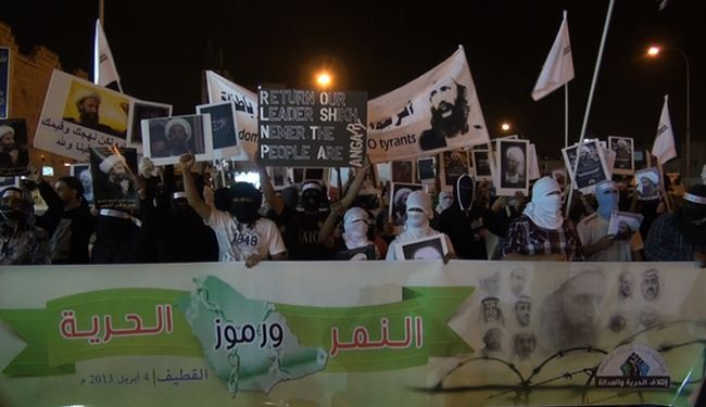 Shias voice discontent at Saudi ruling regime