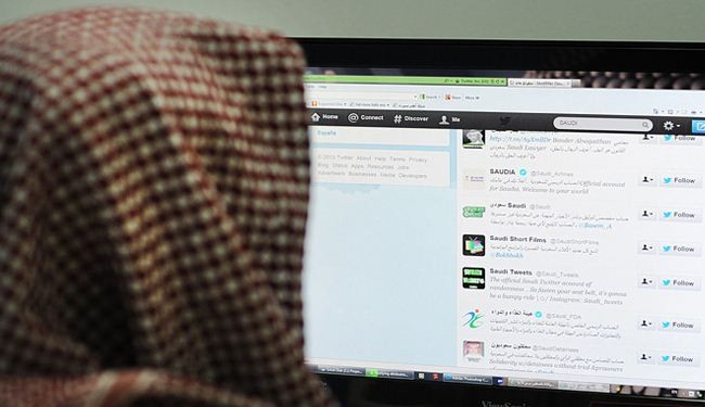 Saudi Arabia fines lawyers for criticizing justice system