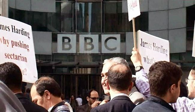 London protestors: BBC coverage of Iraq crisis 'sectarian'