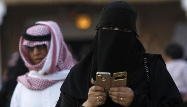 HRW slams Riyadh for tapping dissidents' phones