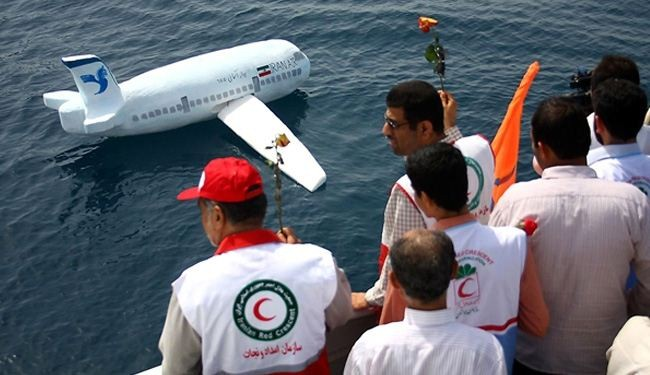 Iran remembers US downing of passenger plane