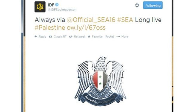 Israel military twitter account hacked by Syrian Electronic Army