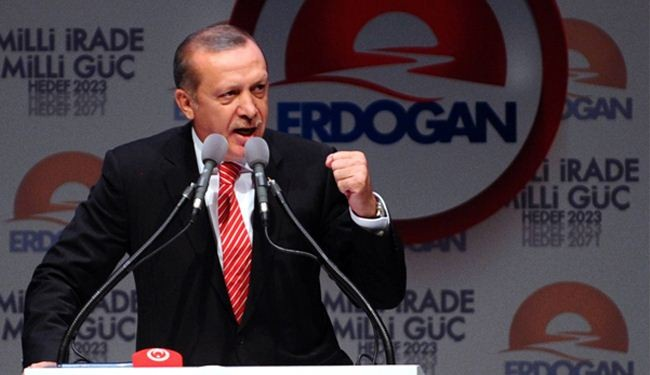 Erdogan: How long world wants to stay silent on Israeli state terrorism?