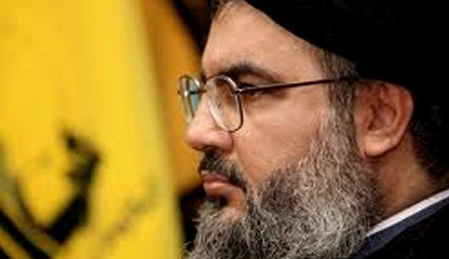Nasrallah: Today, most dangerous day since occupation of Palestine