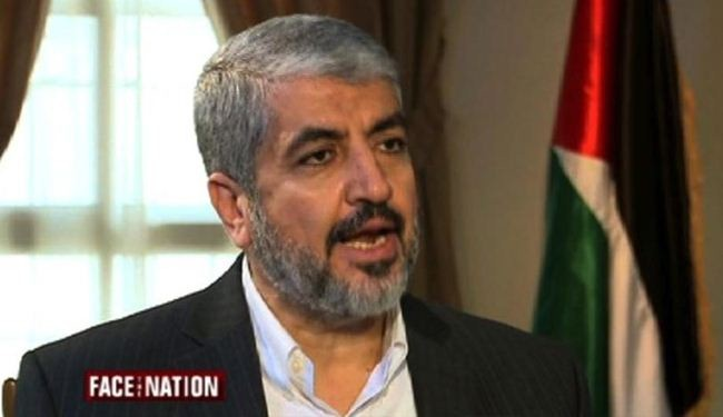 Palestinians won't recognize Israeli occupiers: Mashaal