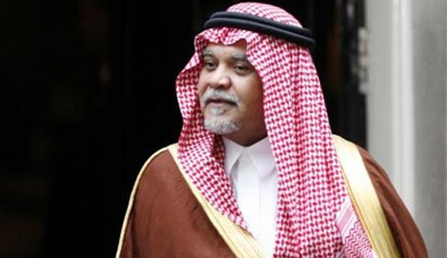 Did Prince Bandar and Mossad chief deal on today's Gaza war?
