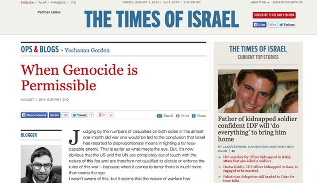 Major Israeli daily justifies genocide in Gaza