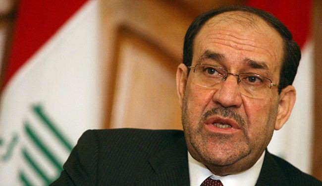Iraq's PM Maliki steps aside, endorses Abadi as successor