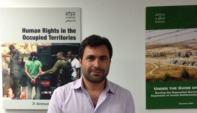 Israel blacklists top rights group over Gaza stance