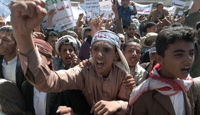 Tens of thousands in Yemen protest against gov't