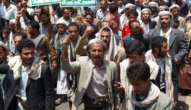 Yemeni Huthis in Sanaa sit-ins ahead of Friday deadline