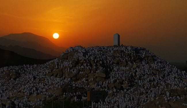 "Iranians Mark Holy ""Day of Arafa"""