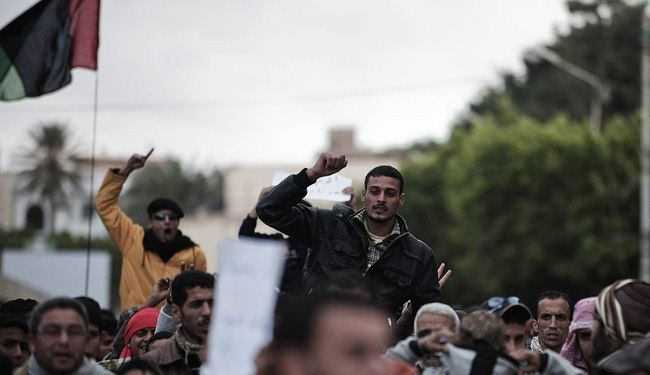 50 Young Libyans Pledge Allegiance to ISIS