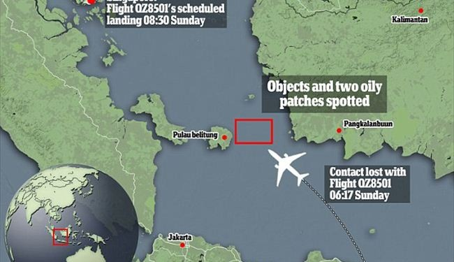 Missing AirAsia Jet Likely 'at Bottom of Sea'