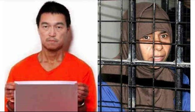 ISIS Demands Prisoner Swap after Beheading Japanese Hostage