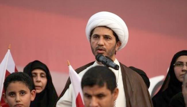 Sheikh Ali Salman Detention Expands to 25 February