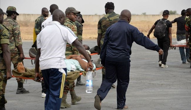 7 years Girl Bomber Kills Herself, 5 others in Nigeria