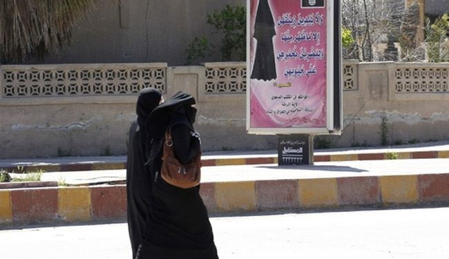 ISIS Drastic Rise of Sexual Attacks to Women in Raqqa