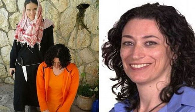 Israeli Political Candidate Wearing 'ISIS Hostage' Fancy Dress Costume
