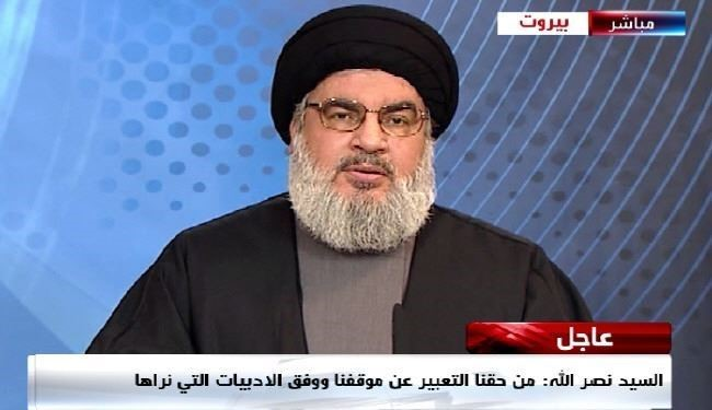 Saudi Bombs Yemen to Gain Lost Dominance on the Country: Nasrallah