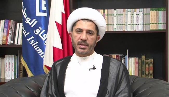 Human Rights Watch: Bahraini Opposition Leader's Trial Grossly Unfair