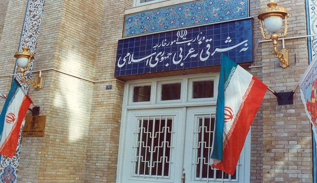 Iran's Foreign Ministry: Persian Gulf Trio Islands Indispensable Part of Iran