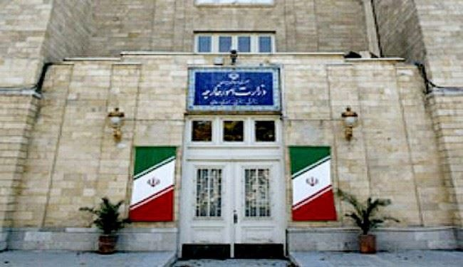 Iran's Foreign Ministry Summons Saudi Charge d'Affaires over Mina Stampede