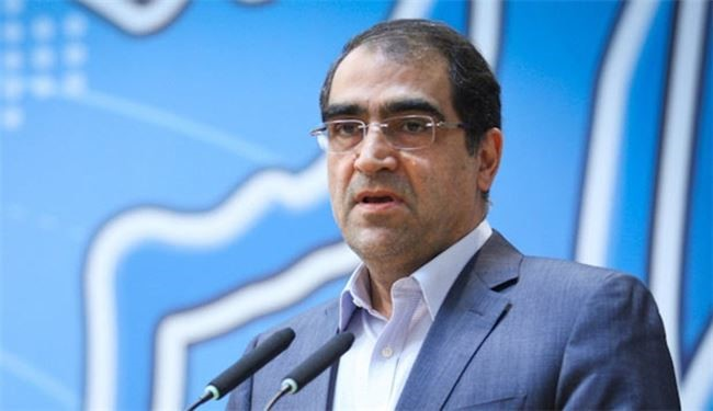 Iran's Health Minister Rejects Joint Conference with Saudi Counterpart