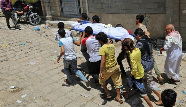 12 Yemeni Women & Children Killed in Saudi Attacks, Dozen More Injured
