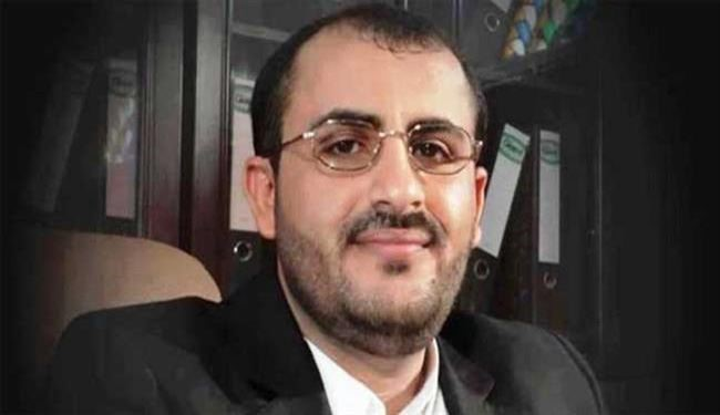 Yemen's Ansarullah Conditionally Agrees to the Seven-Point Peace Plan