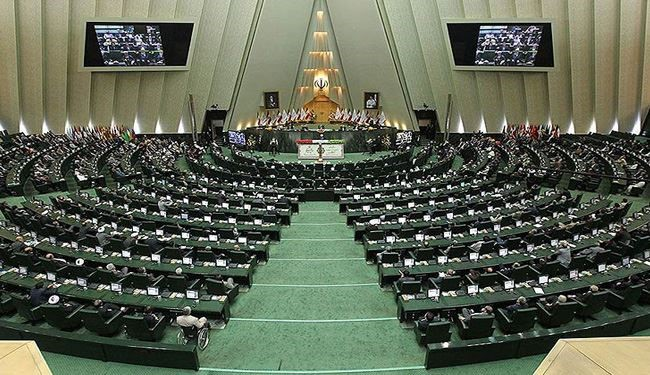 Urgent Review of JCPOA in Iran's Parliament