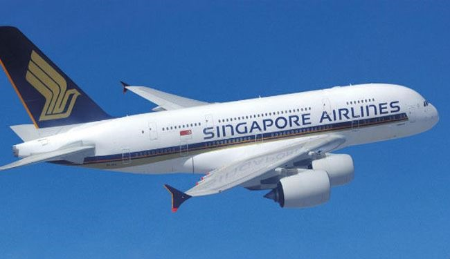 Singapore Airlines Jet Collapses During Checks; No Injuries