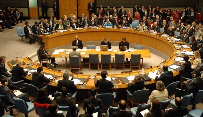 UNSC Will Hold Emergency Meeting on Palestine Crisis