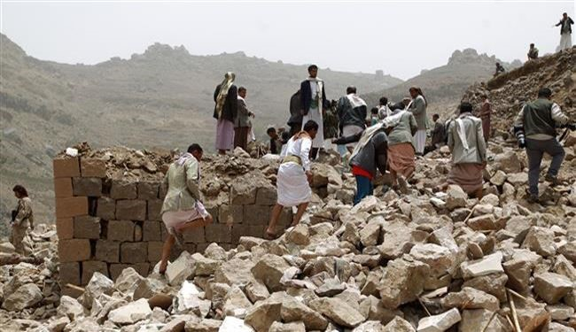 A Family of 10 Killed in Saudi Airstrike to Yemen