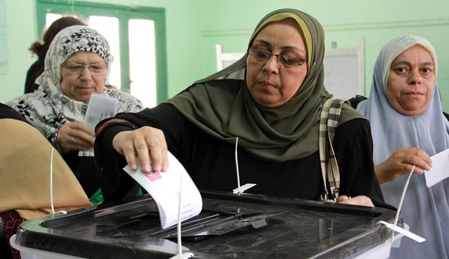 Egypt Goes to the Polls to Elect New Parliament