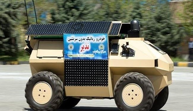 'Kamikaze' Robots Feature in Iran War Game for First Time