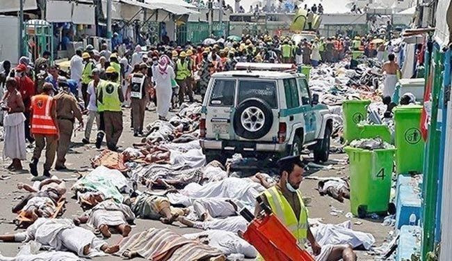 INFOGERAPHIC; New Leaked Document Shows 7,000 Hajjis Killed In Mina