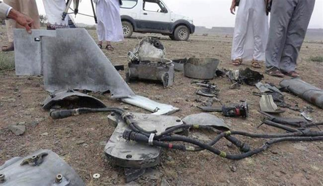 Yemeni Forces Shoot Down Saudi Drone in Ta'izz + Photos