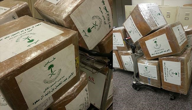 A Saudi Prince Arrested over the Largest Drug Bust in Beirut