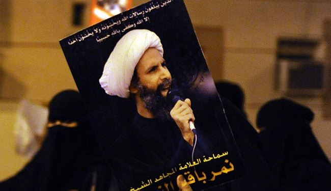 IHRC Calls on UN to Help Stop Execution of Sheikh Nimr