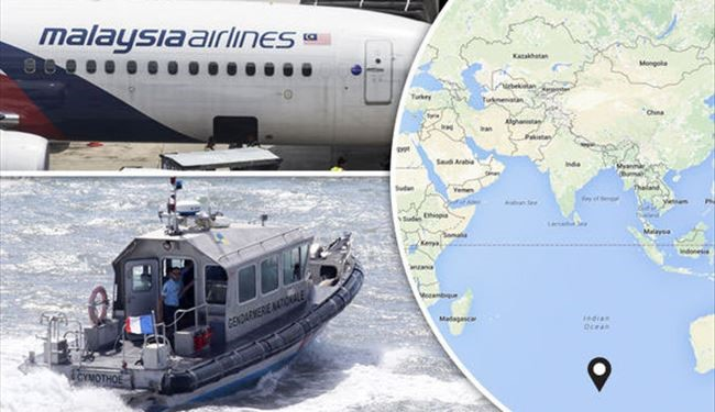 Missing Malaysia Airlines Flight Could Found in 4 Weeks after 11 Months