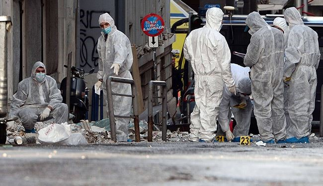 Bomb Blast outside the Greece's Industry Association Offices