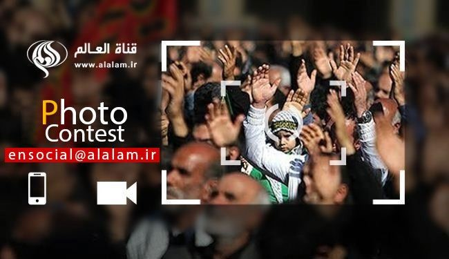 Share Your Photos with Alalam, Participate in Photo Contest