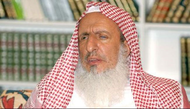 Mufti of Saudi Forbids Chess, Ahead of Major Chess Tournament in Mecca