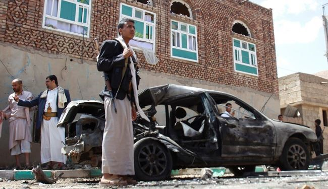 8 Killed in Suicide Bombing near Yemen Presidential Palace
