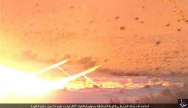 PHOTOS: ISIS Allegedly Aims Missiles at El Arish International Airport