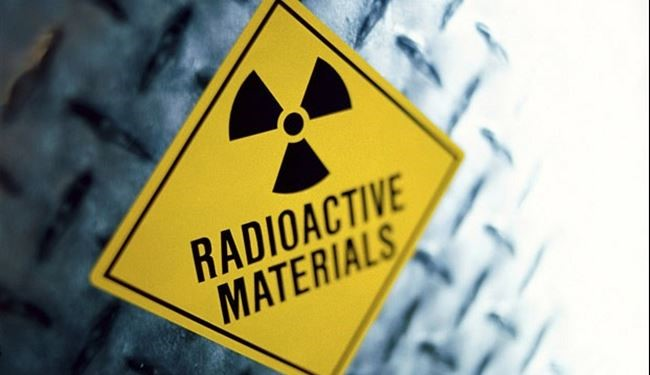 No ISIS Dirty Bomb, Stolen Radioactive Material Found in Basra
