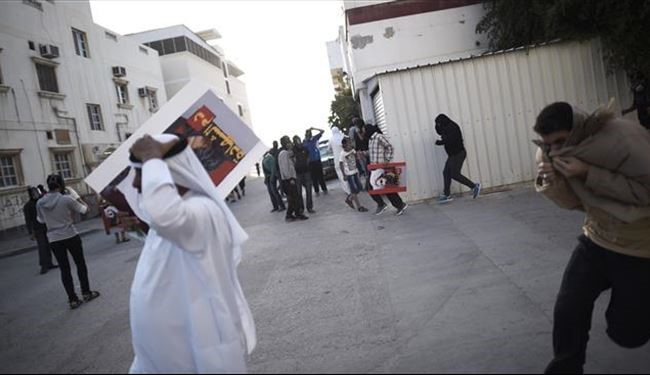Human Rights Watch Urges Bahrain to Stop Deporting Citizens